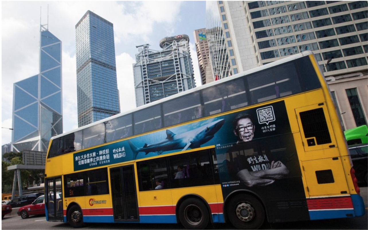 Bowie Wu Shark Fin Billboards Currently Running On Hong Kong Buses @ Wild Aid